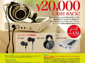 Cashback2015_Blog