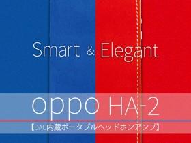 oppo_HA-2d