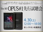 OPUS#1先行試聴会_秋葉原0430_BLOG