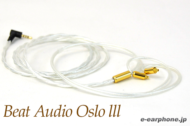 Beat Audio Oslo lll