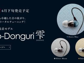 Co-Donguri雫(SHIZUKU)