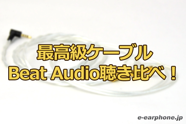 �ǹ�饱���֥�Beat Audio İ����١�