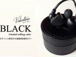 valentina_black4