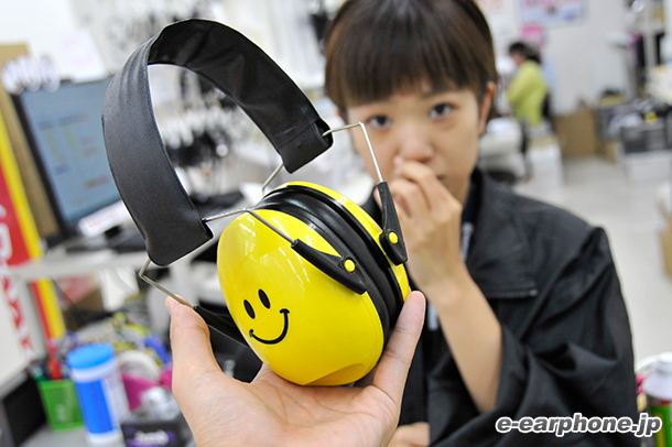 ALPINE HEARING PROTECTION Muffy Smile_01