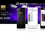 main_app_bgのコピー-min