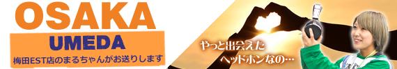 まるちゃん (1)