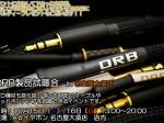 ORB101516BlogN