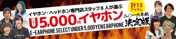 U5000店舗-e-900-200