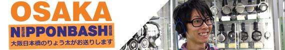 100px-ameblo-Distinction-ryota