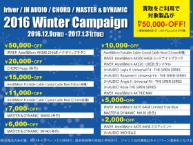 aiuto_winter_1_blog