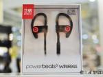 Powerbeats3 Wireless サイレンレッド