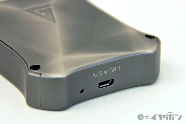 Auglamour AUGLAR GR-1_08