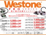 WESTONE_AM_UM_CP_0128-0228_BLOG