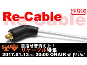 cable_280