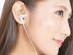 Mag Ear Light (2)
