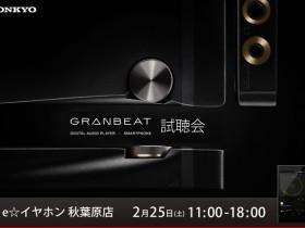 shop_event_akb_granbeat_blog