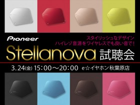 shop_event_akb_pioneer_stellanova_0324_blog